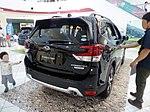 Subaru FORESTER Advance (5AA-SKE) rear.jpg