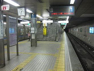 Suminoekōen Station - Yotsubashi Line platform