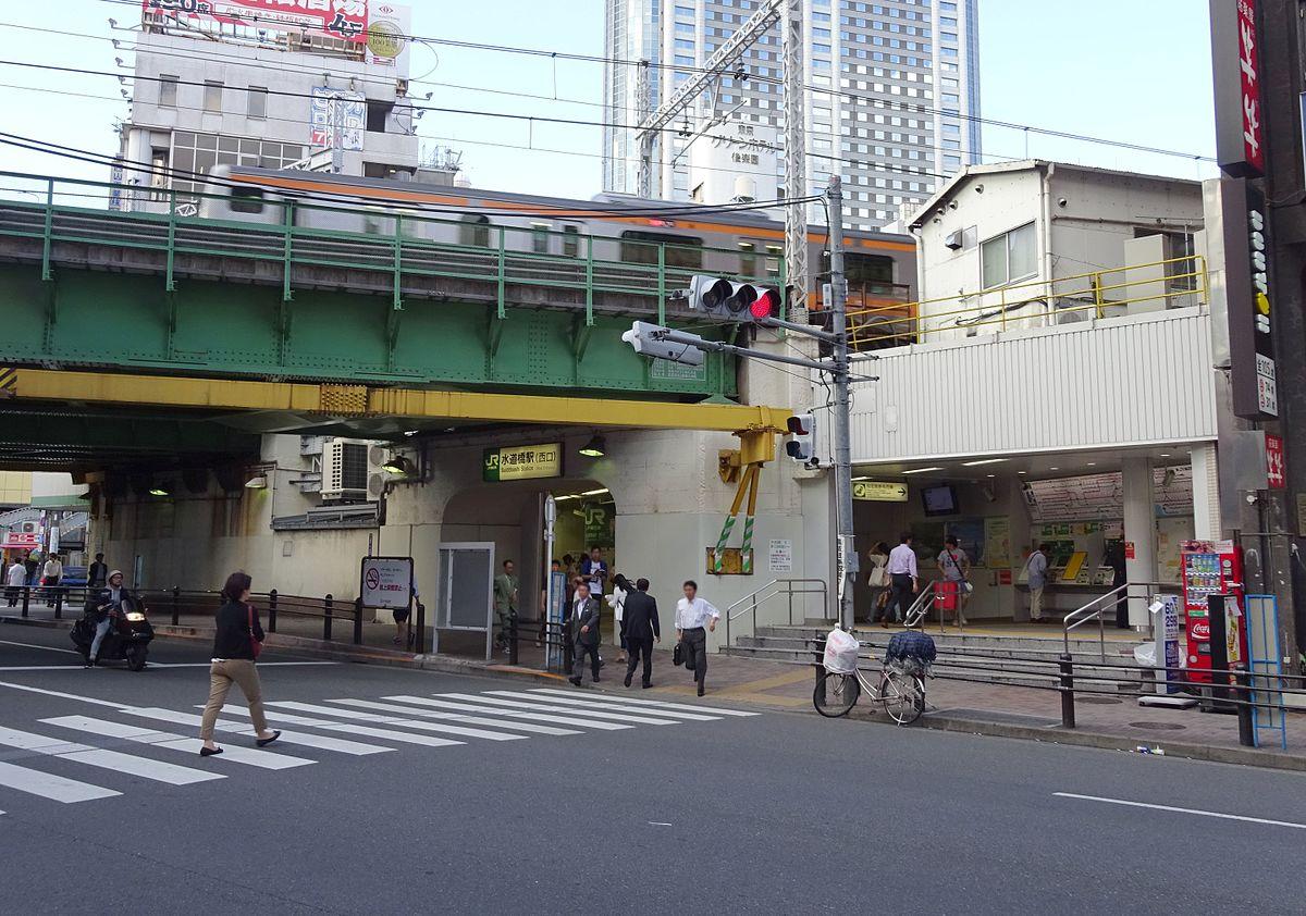 Suidobashi-Sta-W.JPG