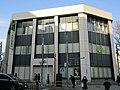 Sumitomo Mitsui Banking Corporation Narimasu Branch.jpg