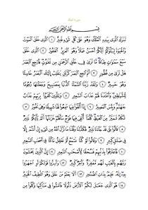 Sura67.pdf