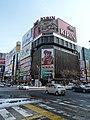 Susukino building.jpg