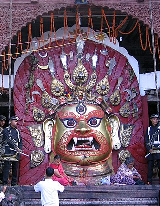Yenya - Mask of Sweta Bhairava at Durbar Square