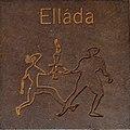 Symbol of Elláda by Helmut Blažej, Bleiburg.jpg