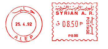 Syria stamp type 2.jpg