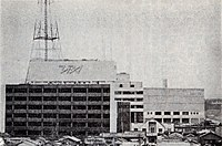 TBS (JOKR) headquarters 1961.jpg