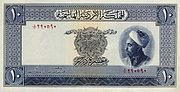 TEN JD 1949-obverse.jpg