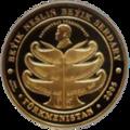 TM-2005-1000manat-Genealogy-b.png