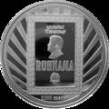 TM-2006-1000manat-Ruhnama-b.png