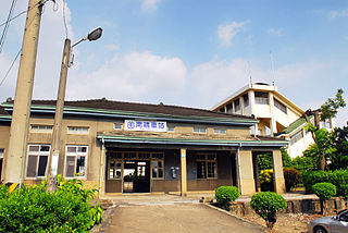 Nanjing railway station (Taiwan) Railway station located in Chiayi, Taiwan.