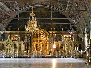 Iconostasis - A Moscow Baroque icon screen in the Trinity Lavra in Sergeyev Posad