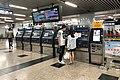 TVMs at Metro Beijing West Railway Station (20190528073731).jpg