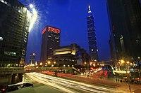 TWTC ITB, TICC and Taipei 101 20100410 night.jpg