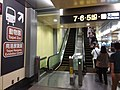 TW Taiwan 台北市 Taipei 大安區 Da'an District 忠孝復興車站 Zhongxiao Fuxing Station August 2019 SSG 08.jpg