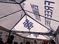Taiwan IMG 8182.jpg