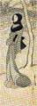 TakehisaYumeji-1917-Muro no Tsu.png