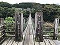 Takimibashi Bridge on Ogatagawa River.jpg