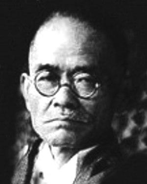 Takio Izawa - Takio Izawa