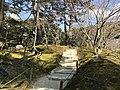 Tampurin Hill in Shukkei Garden.jpg