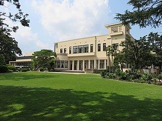 Tokyo Metropolitan Teien Art Museum - Image: Teien Museum Garden