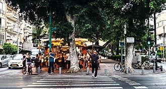 Dizengoff Street - The interchange of Dizengoff and Ben Gurion streets