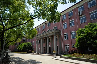 Shanghai University - 1st building