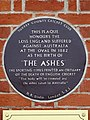The Ashes plaque - Hobbs Gate, The Oval, Kennington Oval SE11 5TB.jpg