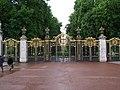 The Canada Gate, Green Park - geograph.org.uk - 1297197.jpg