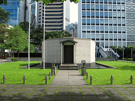 Shrine to the war dead in the memorial garden at Hong Kong City Hall The City Hall Memorial Garden Memorial Shrine 2012.jpg