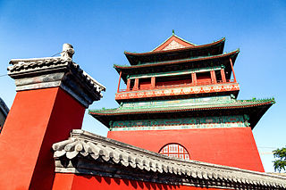 Gulou and Zhonglou (Beijing) historic building complex in Beijing
