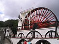 The Lady Isabella Water Wheel at Laxey, from the west - geograph.org.uk - 725558.jpg