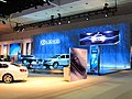 The Lexus stand at the LA Auto Show 2008.jpg