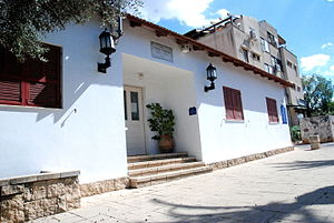 Tel Mond - Beit HaLord Museum