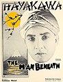 The Man Beneath (1919) - 2.jpg