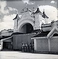 The Nizam's army guarding the King Kothi palace.jpg