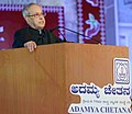 The President, Shri Pranab Mukherjee addressing at the inauguration of the Adamya Chetana-Midday Meal Kitchen for over one lakh children, at Bengaluru on December 30, 2016.jpg