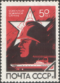 The Soviet Union 1968 CPA 3618 stamp (Fireman, Emblem (Firefighting Equipment), Fire Engine and Fireboat).png