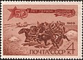 The Soviet Union 1969 CPA 3776 stamp (Tachanka (Grekov)).jpg