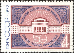 Yerevan State University - USSR stamp issued in 1970, on the occasion of the 50th anniversary of the university. During the Soviet days, the year of the establishment of the university was considered to be in 1920 instead of 1919
