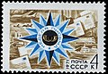 The Soviet Union 1971 CPA 4028 stamp (Stylized Compass Card against Envelopes and Postal Transport).jpg