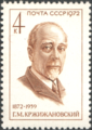 The Soviet Union 1972 CPA 4087 stamp (Gleb Krzhizhanovsky (1872-1959), Scientist and Co-worker with Lenin (Birth Centenary)).png