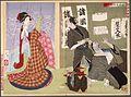 The Story of Okoma of Shirokiya LACMA M.84.31.275a-b.jpg