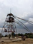 The geodic obervatory now a view tower.jpg