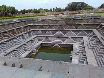 The greatbath of Empire Shri Krishnadevaraya.jpg