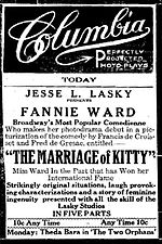 The marriage of kitty publicity ad.jpg