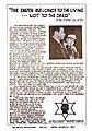 Thompson for Sheriff, 1970 (Aspen Wall Poster No. 5 verso).jpg