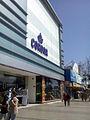 Tienda Corona Maipú - Avenida 5 de Abril.jpg