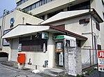 Tochigi Muromachi Post office.jpg