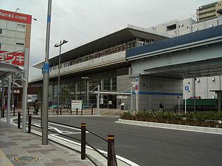 Adachi-Odai Station Railway station in Tokyo, Japan