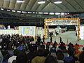 Tokyo Marathon Expo 2007.jpg